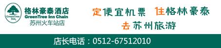 机票、北京快乐8输死人、酒店